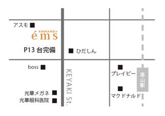 エムスは高山市岡本町2丁目1-6にございます 駐車場13台完備しております